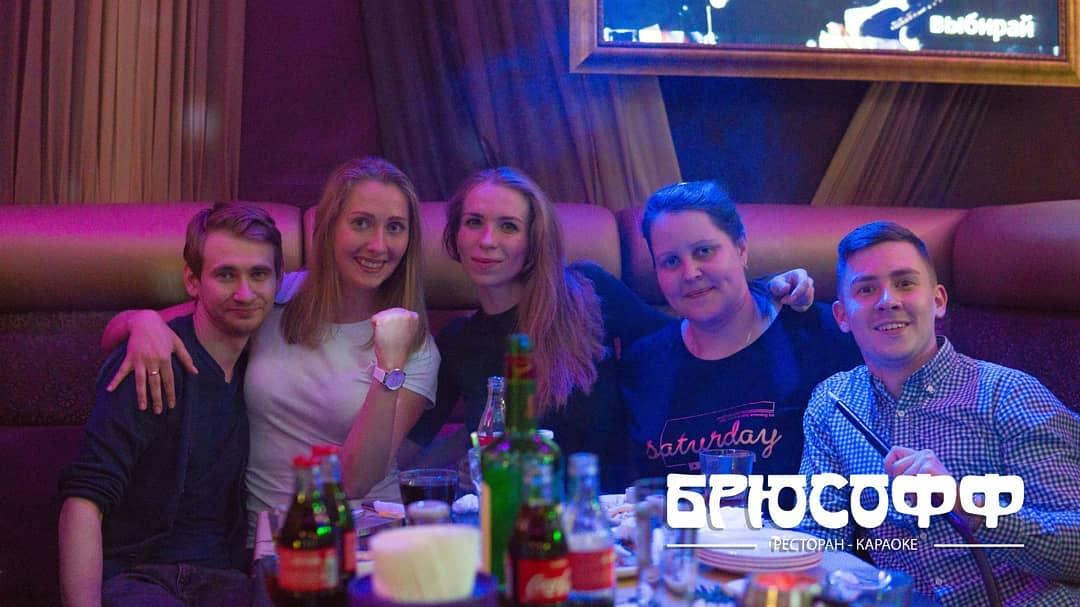 караоке клуб в Москве Брюсофф